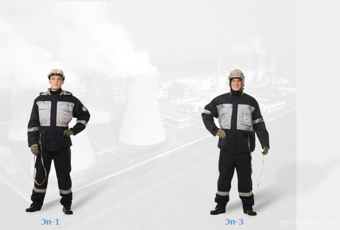 Производственное объединение Энергоформ Изображение 6