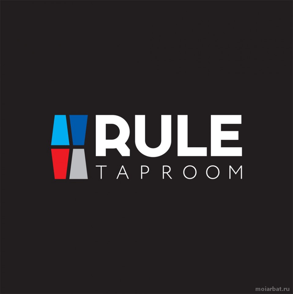 Бар RULE taproom Изображение 1