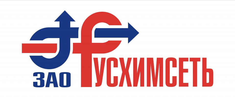 Торговая компания Русхимсеть Изображение 2